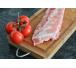 Achat en Ligne Ribs de Porc à Griller