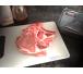 Cuisson et Recette Côte de Porc Première