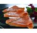 SAUMON FUMÉ ATLANTIQUE NORVÉGIEN boucherie en ligne festif