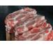 20 CÔTES DE PORC ÉCHINE ET FILET grand conditionnement ventes viande en gros