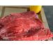 ONGLET DE BOEUF *** normandie viande héritage livraison fraicheur seine maritime eure