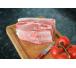 Rôti de Porc Campagnard / Marque NVH